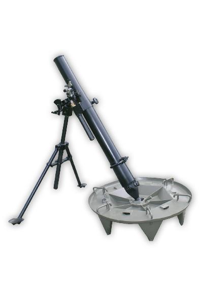 hirtenberger defence systems